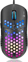 MARVO Wired Gaming Mouse with Lightweight Honeycomb Shell, RGB Backlit, Ultralight Ultraweave Cable,Programmable,Pixart 3327 12000 DPI Optical Sensor for Windows PC Gamers(Black)
