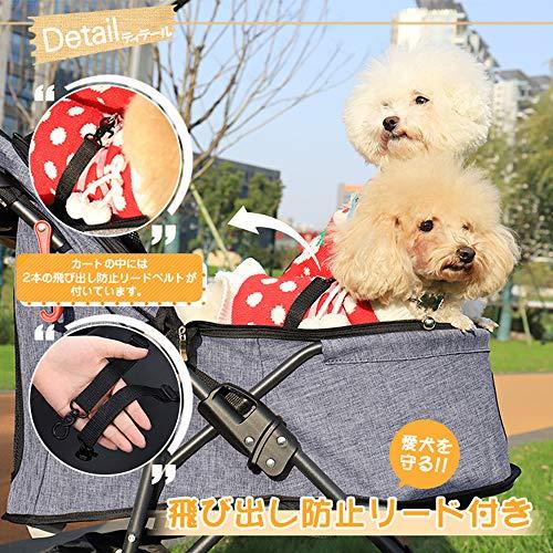 PAWZRoadペットカートペットバギーキャリーカート犬カート小型犬中型犬猫軽量安全装置付折りたたみドッグカートキャリー老犬介護用