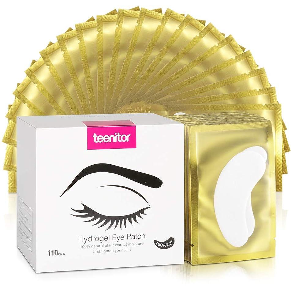 110 Pairs Lash Under Eye Pads, Teenitor Eyelash Extension Gel Pads, Lint Free Lash Extension Eye Gel Patches Golden