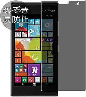 f56e1fc0e86 VacFun Anti Espia Protector de Pantalla para Nokia Lumia 735 730, Screen  Protector Sin Burbujas