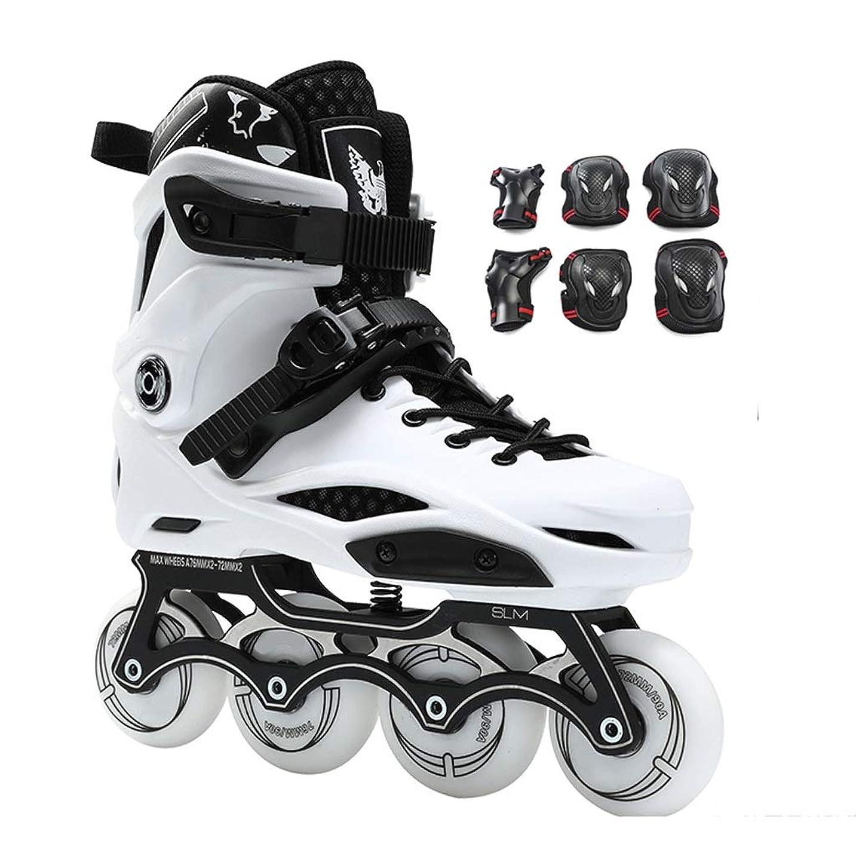有益な周り海上インラインスケート 大人のインラインホイール、プロのフルミートホイールローラースケートスケートナイフホルダー黒、白 ローラースケート Inline skate (Color : White, Size : EU 39/US 7/UK 6/JP 24.5cm)