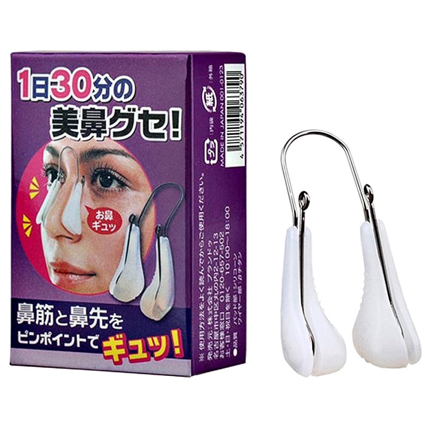 内向き厚くする品揃え鼻筋ビューティー 鼻クリップ 鼻矯正 鼻美容 1日30分 美鼻ケア
