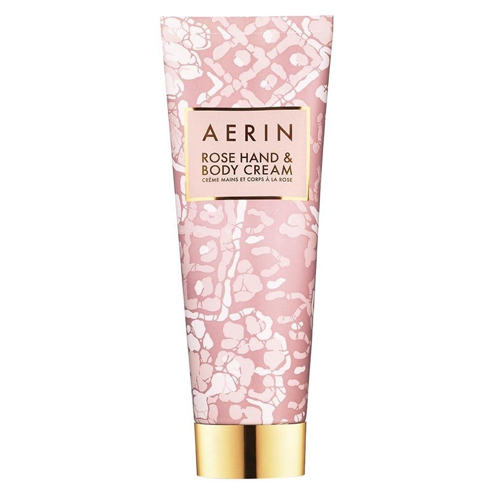 銀行治す排泄物Aerinはハンド&ボディクリーム125ミリリットルをバラ (AERIN) - AERIN Rose Hand & Body Cream 125ml [並行輸入品]