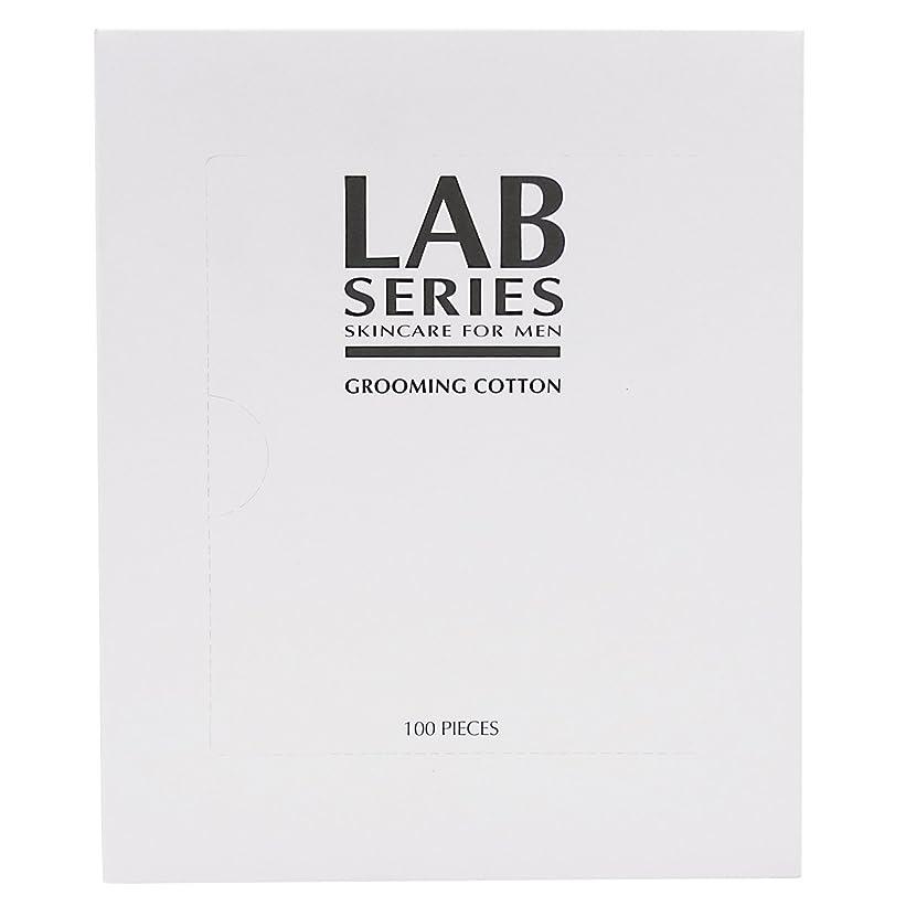 削減ほとんどないバクテリアアラミス ラボ シリーズ グルーミング コットン 100枚