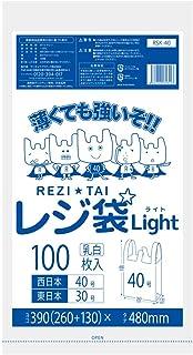 レジ袋 乳白 関西40号 関東30号 ヨコ26cm×タテ48cm 厚み0.013mm 4,000枚入【Bedwin Mart】...