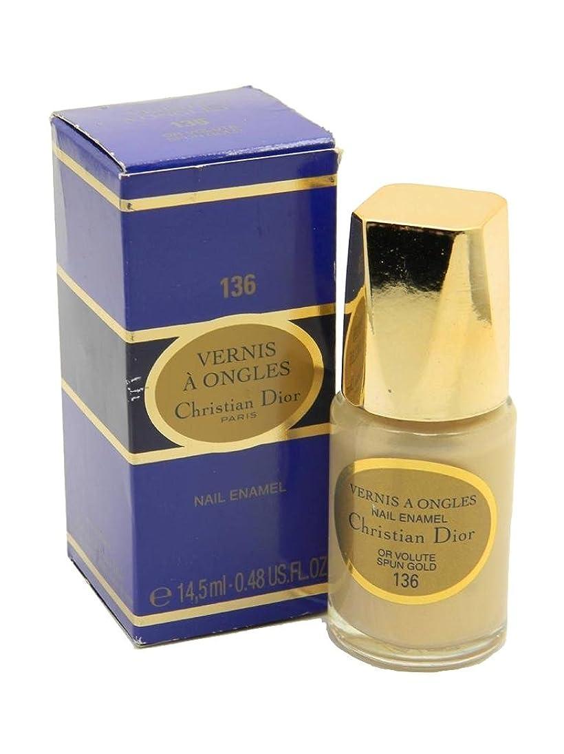 限り拡声器冊子Dior Vernis A Ongles Nail Enamel Polish 136 Spun Gold(ディオール ヴェルニ ア オングル ネイルエナメル ポリッシュ 136 スパンゴールド) [並行輸入品]