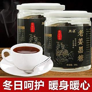 【清仓】熙溪 古法老姜黑糖300g*2罐 姜糖茶红糖茶养生茶蔗糖花果茶 茶叶