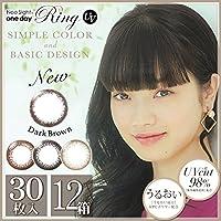 ネオサイト ワンデー リング UV 1箱30枚入 12箱 【カラー】ライトブラウン 【PWR】-9.50