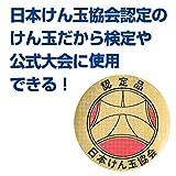 日本けん玉協会認定品 オフィシャルけん玉 STARS 青_04