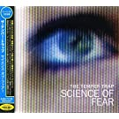Science Of Fear EP by Temper Trap (2009-07-01)