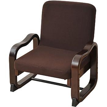 山善 和室用 座椅子 立ち上がり楽々 優しい座椅子(ハイバック)  高さ調節機能付き ダークブラウン SKC-56H(DBR)