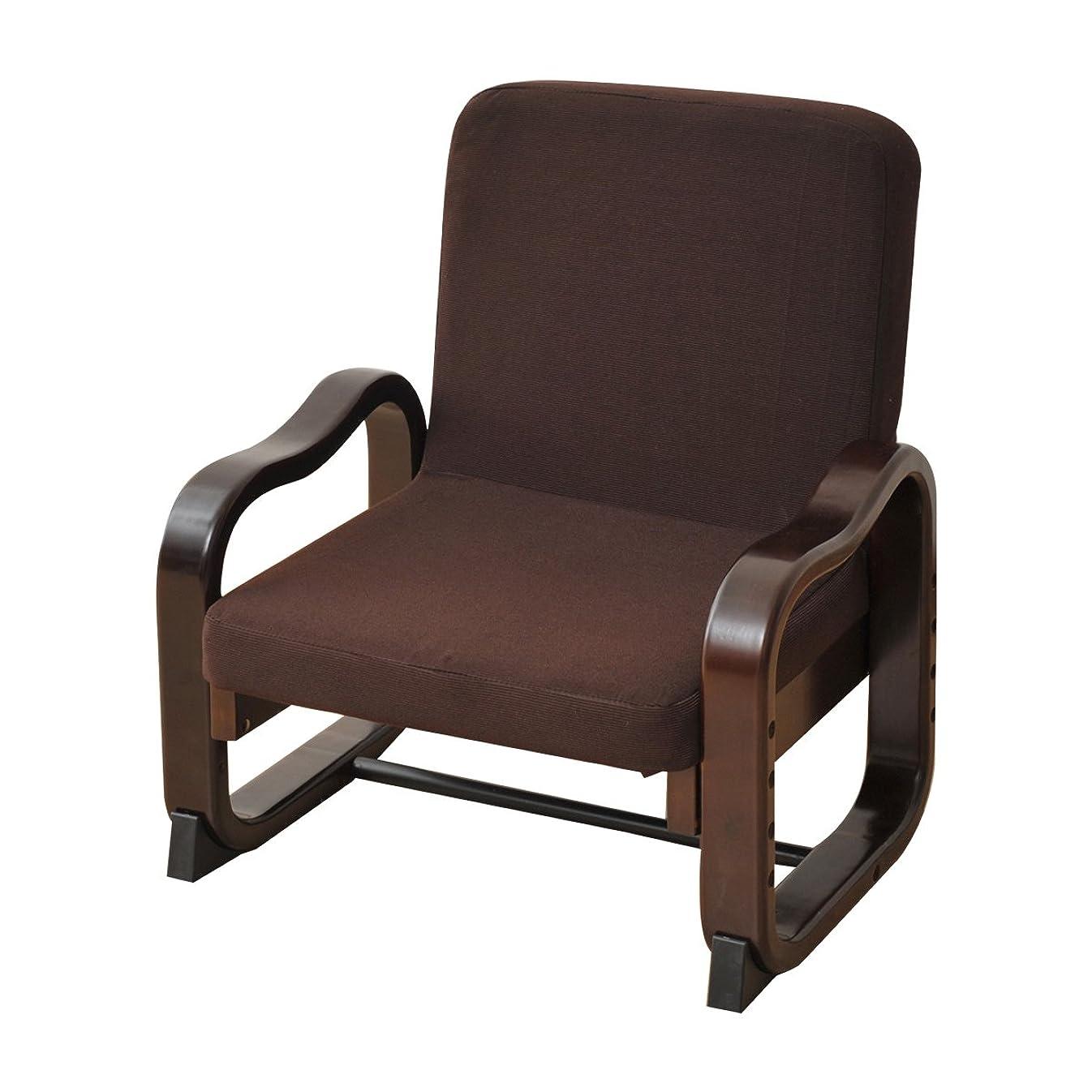 オークランド印象リゾート山善 和室用 座椅子 立ち上がり楽々 優しい座椅子(ハイバック)  高さ調節機能付き ダークブラウン SKC-56H(DBR)