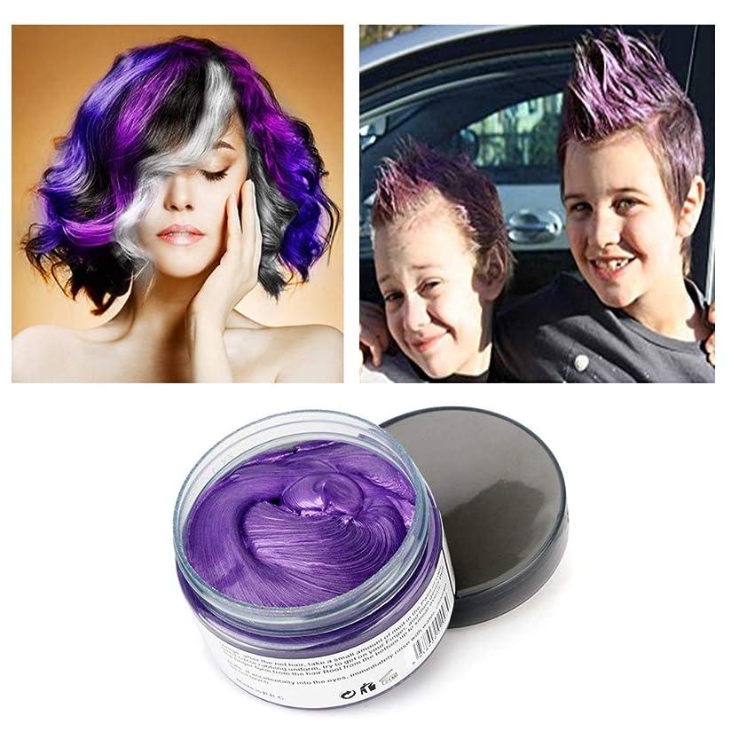オールバット包帯髪色ワックス,一度だけ一時的に自然色染料ヘアワックスをモデリング,パーティーのための自然なマット髪型。コスプレ、仮装、ナイトクラブ、ハロウィーン (パープル)