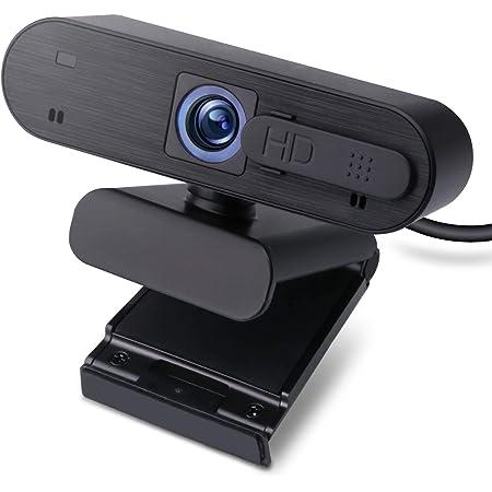 エレコム WEBカメラ UCAM-C820ABBK フルHD 1080p 30FPS 200万画素 オートフォーカス マイク内蔵 プライバシーシャッター付 1/4インチ三脚穴 ケーブル長1.5m ブラック