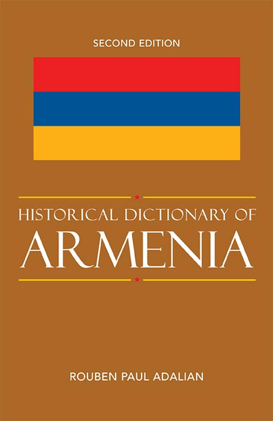 有害なユニークな伝記Historical Dictionary of Armenia (Historical Dictionaries of Europe Book 77) (English Edition)
