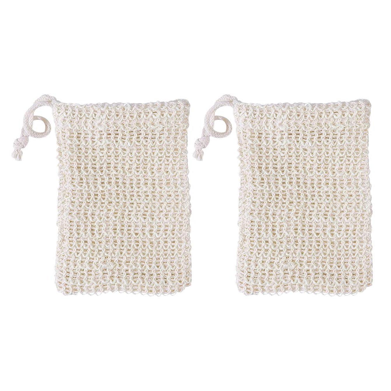 Healifty ソープ ネット 石鹸 ネット 泡立てネット 巾着袋 石けんバッグ 収納袋 サイザル お風呂 泡立て 2点セット