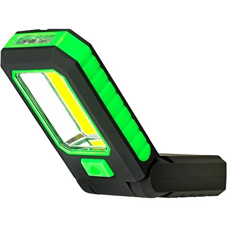 ELPA エルパ LEDワークライト COB LED搭載 マグネット フック スタンド 作業 アウトドア 非常時に役立つ DOP-WL02(G)