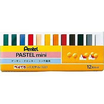 ぺんてる パステル GA1-12S 12色 ミニ