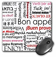 3drose 8x 8x 0.25インチマウスパッドレッドBon AppetitキッチンTypographyテキストアート、Words for Enjoy Your Mealで多くの言語( MP _ 57528_ 1)