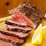 お肉屋さんの低脂質ローストビーフ (700g) ソース たれ 付き 低カロリー 高タンパク 食品
