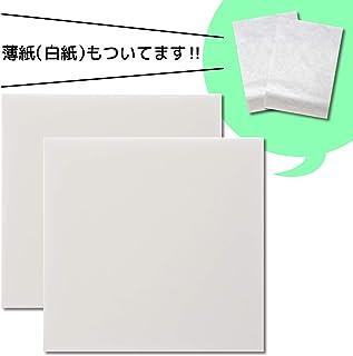 TUKUMO ポリエチレンフォーム 2枚入 長さ160㎜×幅160㎜×厚み20㎜ トレース紙2枚付 ストリングアート ファブリックパネル