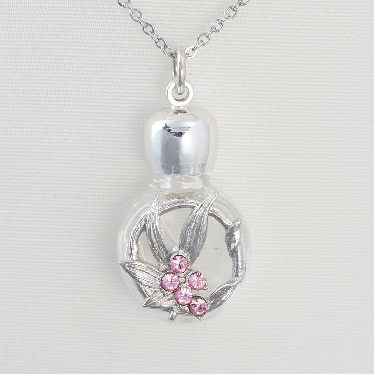 所持ほんのペア【天使の小瓶】 月桃ピンク