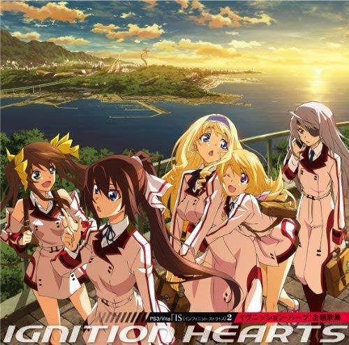 Is (Infinite Stratos) - 2 Igniton Hearts Shudaikas