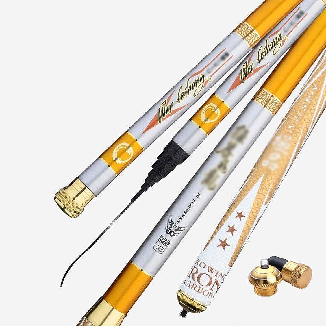 懲らしめ同盟試してみる釣り竿用カーボン 3.6~7.2メートル 超軽量 超硬 28 調節可能 釣り道具 収納可能 ポータブル イエロー 7.2 juiy0326