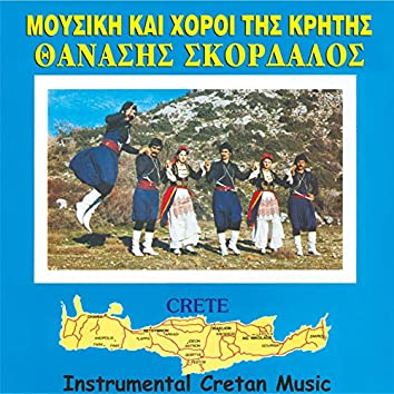 Mousiki Kai Horoi Tis Kritis (Instrumental Cretan Music)