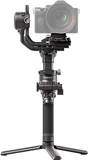 Gndishangd DJI Hela DJIRSC2, Gimbal Stabilisator för DSLR och Spegelfri Kamera, Svart, En storlek