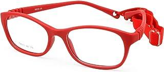 إطار نظارات بصري للأطفال من إنزو ديت مقاس 48 قطعة واحدة للأطفال بدون برغي نظارات مرنة للبنات والأولاد