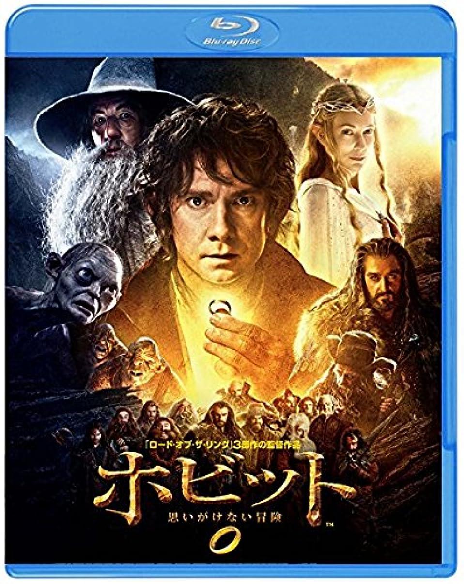 ありがたいうなずくどきどきホビット 思いがけない冒険 [WB COLLECTION][AmazonDVDコレクション] [Blu-ray]