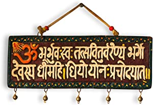 ExclusiveLane Terracotta Gayatri Mantra Home Decorative Religious Wall Hanging (23.6 cm x 0.76 cm x 8.38 cm, Set of 1)