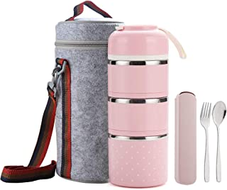 Maiyuansu Bento Lunch Box Stainless Steel Leakproof Food Storage Containers with Insulated Lunch Bag for Adult and Office ...