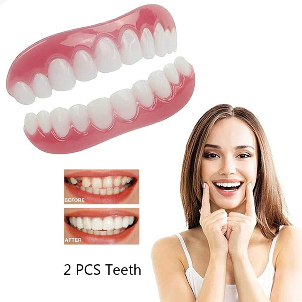 デイジー雪ショッキング化粧品の歯のホワイトニングパーフェクトフィットスナップオンスマイルトップとボトムの偽歯インスタントプロテーゼスマイルコンフォートフィットフレックスオーラルケア