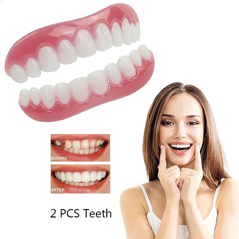 控えめな先生ふつう化粧品の歯のホワイトニングパーフェクトフィットスナップオンスマイルトップとボトムの偽歯インスタントプロテーゼスマイルコンフォートフィットフレックスオーラルケア