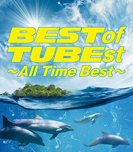 TUBE 名曲