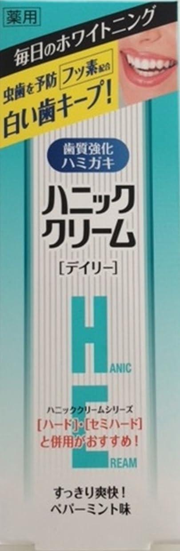 エキゾチック帳面適切にハニッククリーム 薬用デイリーユース90g