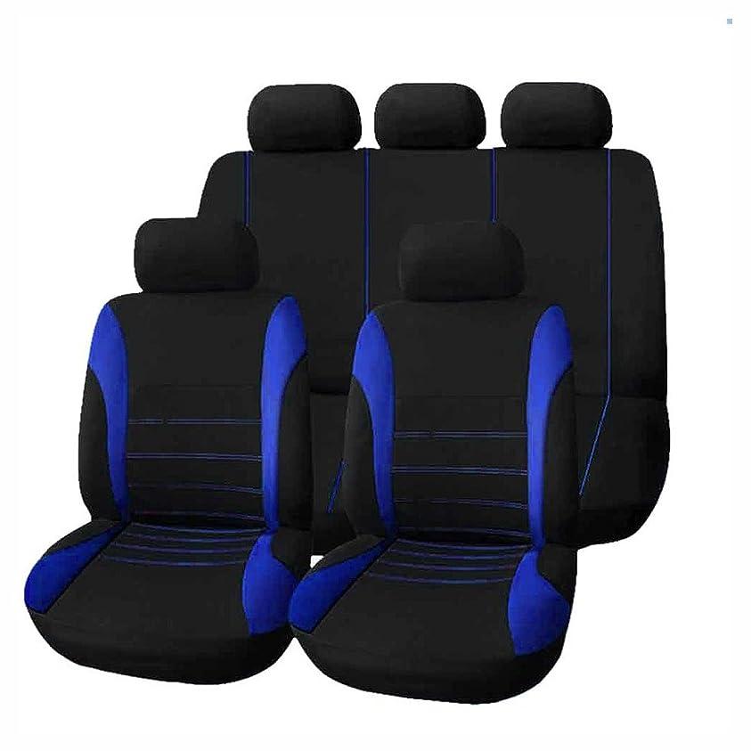 バナナモンクチューインガムKKmoon カーシートカバー ユニバーサルスタイリング 1前部座席+ 1後部座席+ 5ヘッドレスト ブラック+グレー+1 *フロントバックカバー+1 *背もたれのボトムカバー