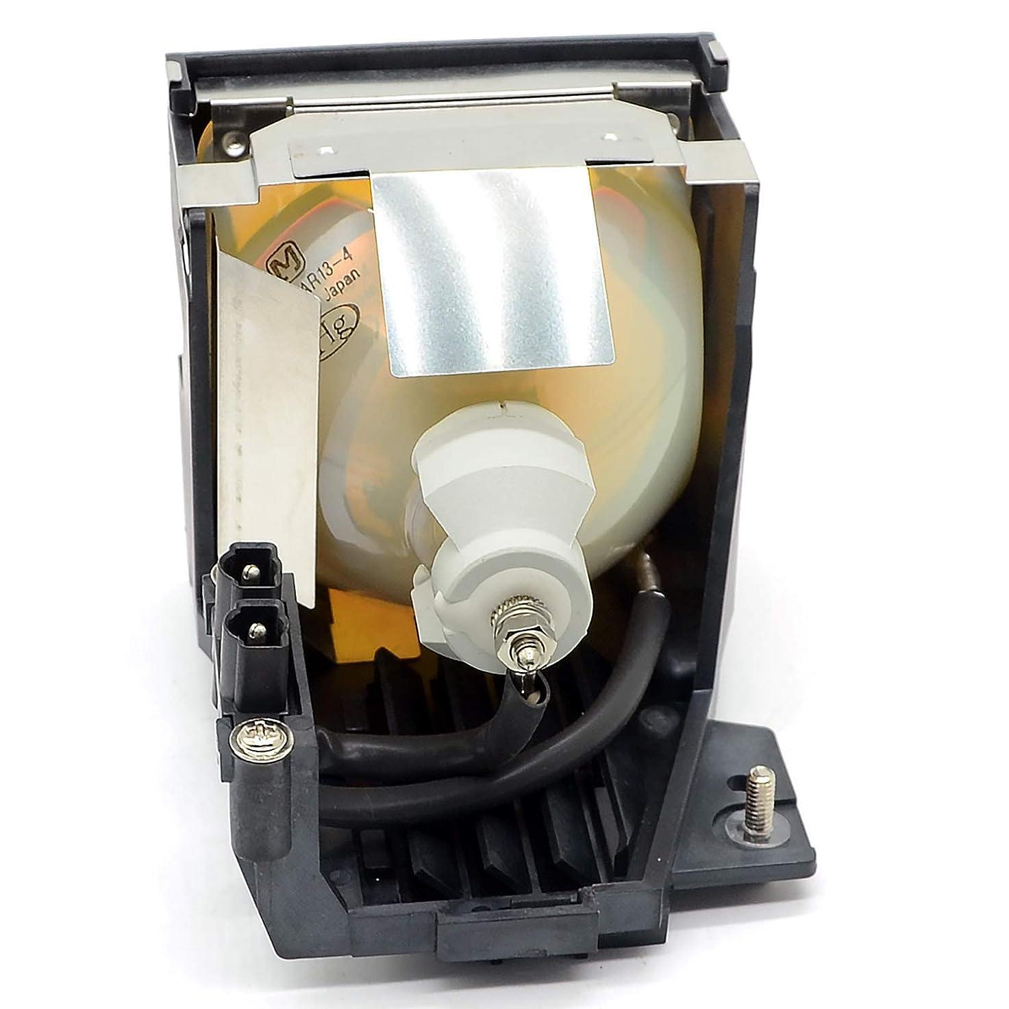 素晴らしさ環境プロテスタントRich Lighting プロジェクター 交換用 ランプ ET-LA785 パナソニック Panasonic TH-L785, PT-L785E, PT-L785U, PT-P1X300 交換用【180日間の保証】