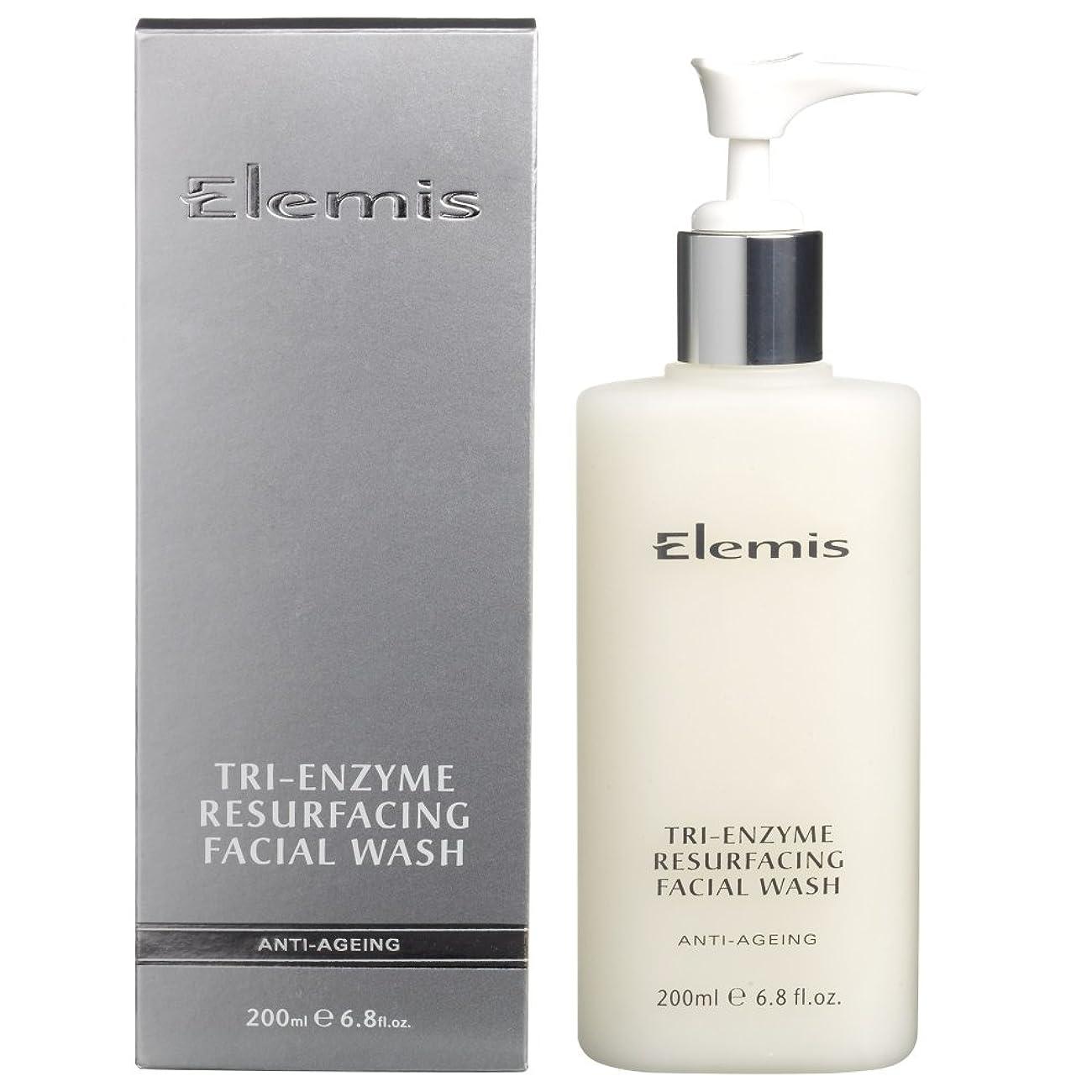 残忍な離れたブレイズ洗顔料を表面再建エレミストライ酵素 (Elemis) (x2) - Elemis Tri-Enzyme Resurfacing Facial Wash (Pack of 2) [並行輸入品]