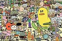 大人のジグソーパズル5000ピースジグソーパズル動物イベントジグソーパズルチャレンジングジグソーパズルゲーム