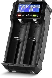 Zanflare C2 急速電池充電器 リチウムイオン/ニッケル水素電池/ニカド電池対応 LCD付き バッテリー活性化機能 USB出力機能付き モバイルバッテリー Ni-MH Ni-Cd IMR 18650 26650 26500 22650 18490 17670 17500 17355 16340 14500 10440 SCサイズ