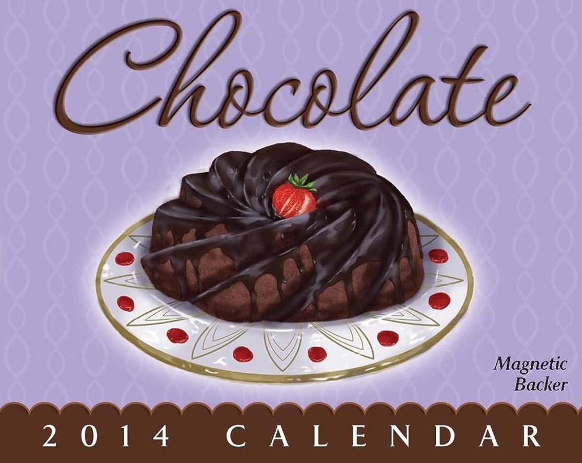予測する郵便臭いChocolate 2014 Mini Day-to-Day Calendar