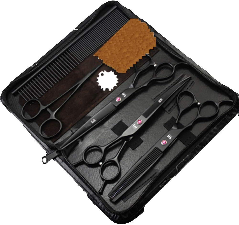 MiaoMiao Pet Scissors Set Professional Left Handed Left Beauty Scissors 7 Inches Stainless Steel 5piece Set