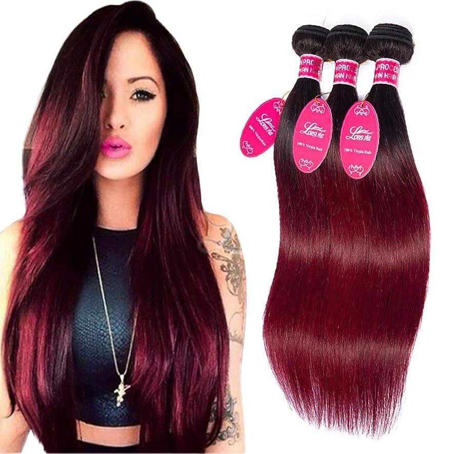 倫理的引数提案する女性10A髪織りブラジルストレートヘアバンドルブラジル髪人間の髪の束自然色(3バンドル)