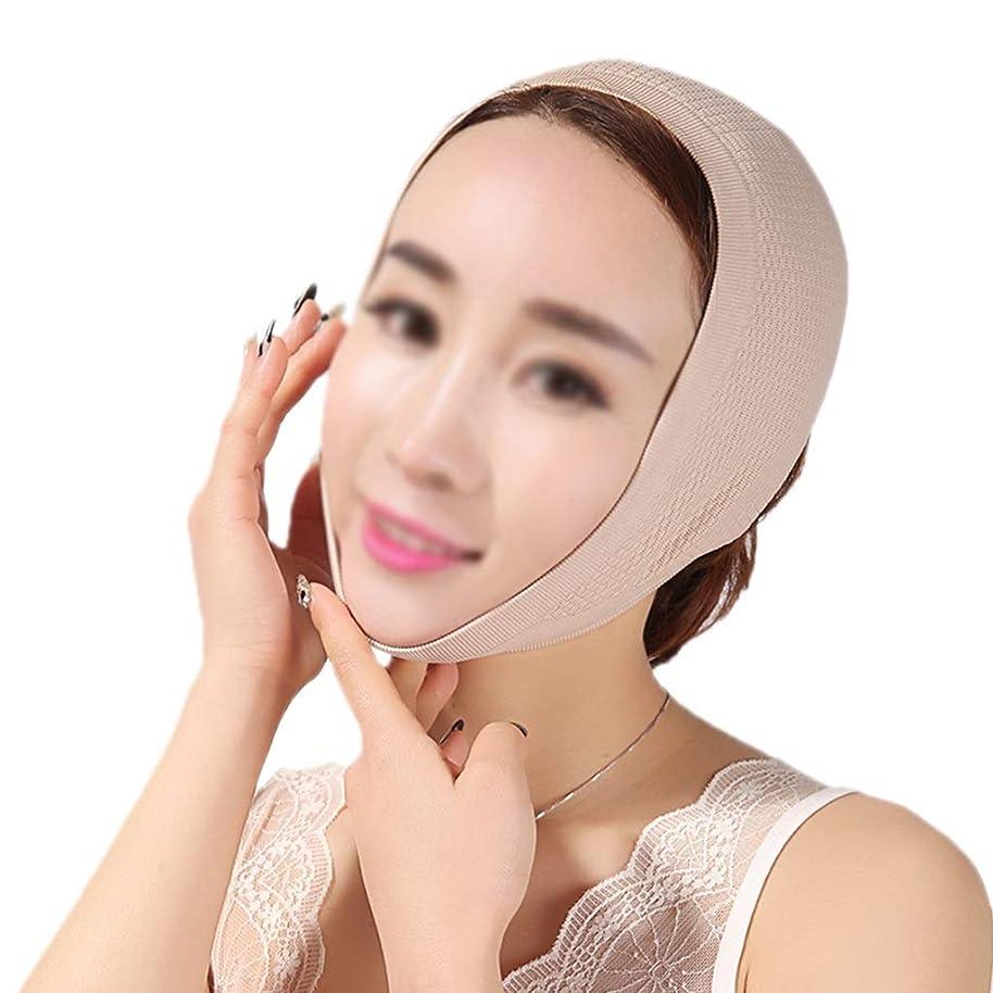 顕現拍車ドメインフェイスリフティングマスク、フェイスリフティングバンデージ、細い二重あごからしわ防止マスク、フェイスリフティングベルト(ワンサイズ)