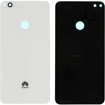 changer coque arriere huawei p8