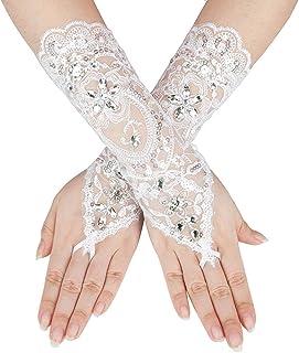 PALAY ® Unisex Fingerless Wrist Length Lace Gloves