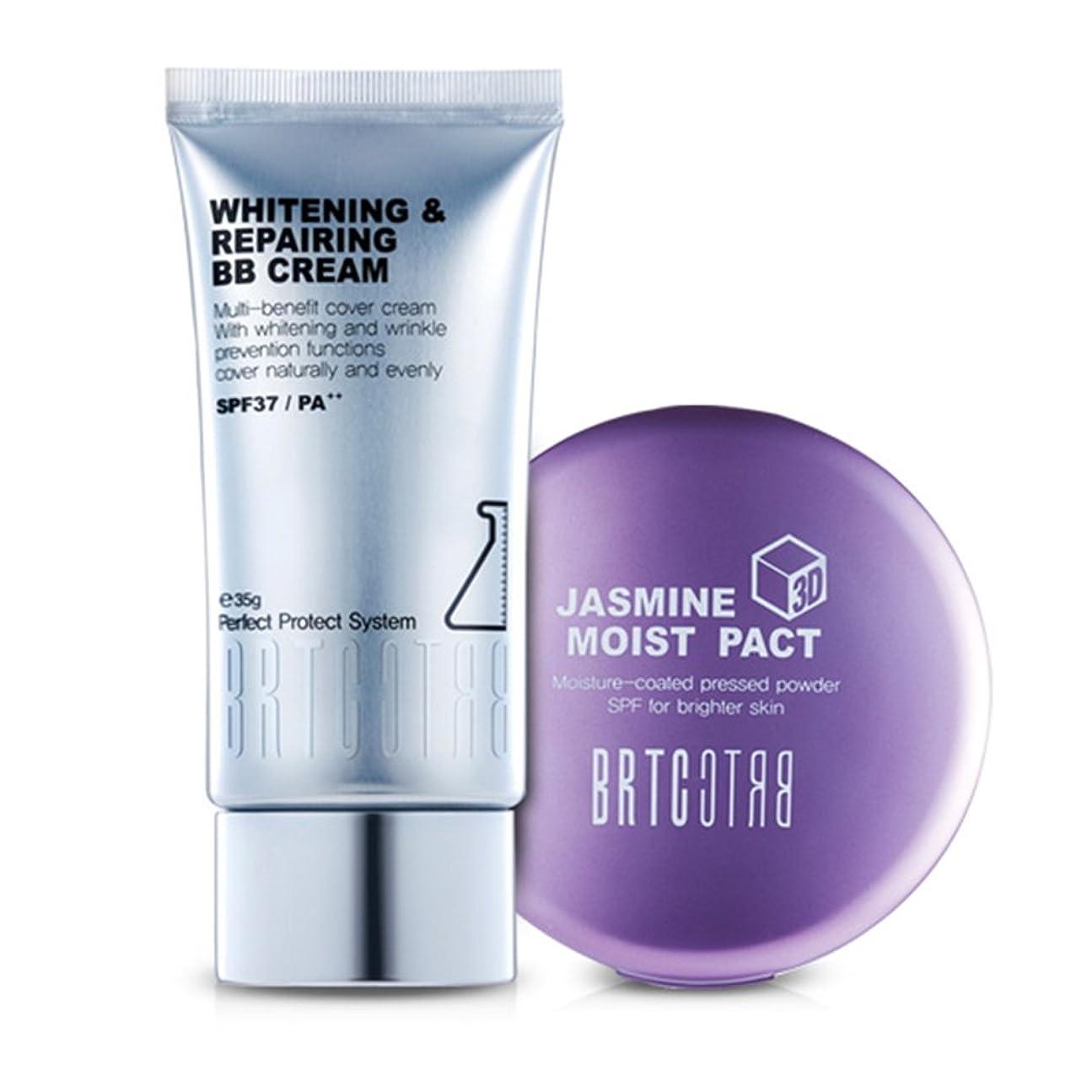 ハイランド幸運毒【BRTC/非アルティ時】Whitening&Moisture Make Up Setホワイトニングビビ水分ファクト35g 13g[BB Cream+ Moist Pact Set](海外直送品)